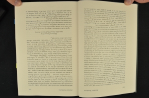 Suhrawardī The Philosophy of Illumination