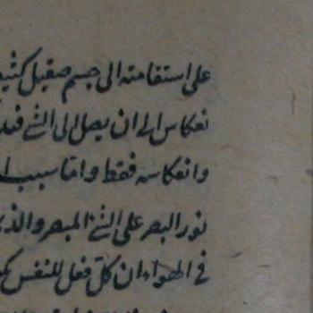 Ayasofya_4851_0017 Masudi Shukuk Isharat TRUE