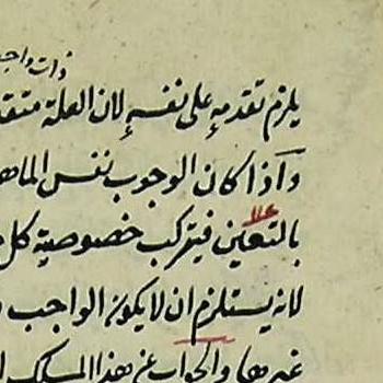 KEMANKES        266-_00016 Talhis al-tahafut TRUE