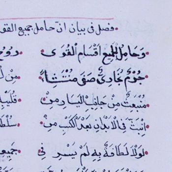 Laleli 2486 3b-4a inPDF Nazm Hayakil al-nur TRUE
