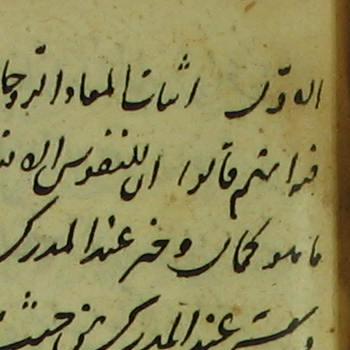 SEHID ALI PASA  1583-_00106 Tahafut Hocazade TRUE