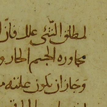 Topkapi 3251 47b-48a Sharh al-Lamahat DSCN5854 TRUE