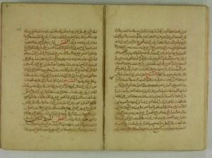 Topkapi 3251 47b-48a Sharh al-Lamahat DSCN5854