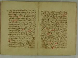 Topkapi 3251 48b-49a Sharh al-Lamahat DSCN5855