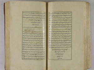 Topkapi 3377 219b-220a blurred al-Mashari DSCN3496