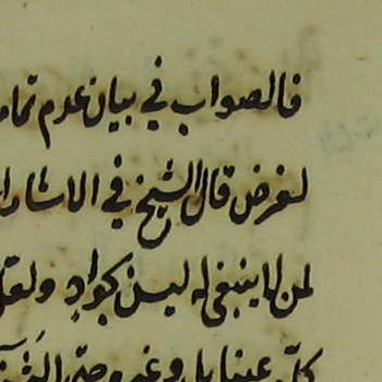 YAZMA BAGISLAR  5587-_00043 Tahafut Kamal Pasha Zade TRUE