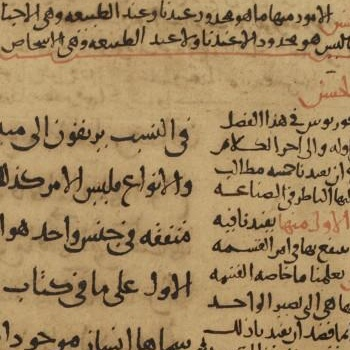 BnF Arabe 2346 f150v f312.highres Isaguji li-Aristu TRUE