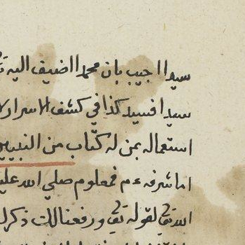 BnF Arabe 7327 9a f17.highres Al-Jawāhir al-nafīsa fī sharḥ al-Durra al-munīfah TRUE