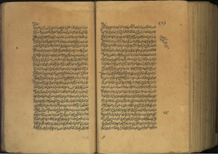 MS Majlis 10196 396a-395b Rasāʾil