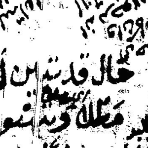 Nablus 259 1b-2a Sharh shamsiyya TRUE