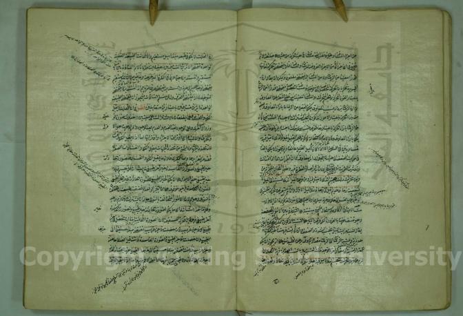 Riyad 6955 27b-28a - Sharh hidayat al-hikmah2