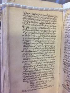 Ibn Kammuna Sharh al-Talwihat Leiden Or. 137 3a