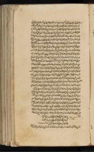 Ibn Kammuna Sharh al-Talwihat Leiden Or. 137 3aa