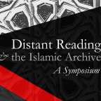 Report on Digital Islamic Humanities Conference at Brown University
