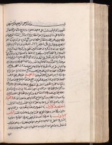 Yale Landberg 711 159b al-ayn wa-al-athar 12321322