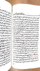 Yale Landberg 711 159b al-ayn wa-al-athar Evernote Snapshot 20150224 104254