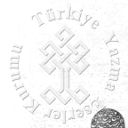 Suleymaniye Manuscripts now come with a Watermark