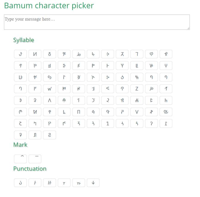 BamumCharacterPicker