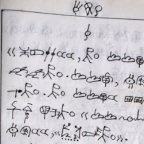 An Ivorian innovation: the Bété script