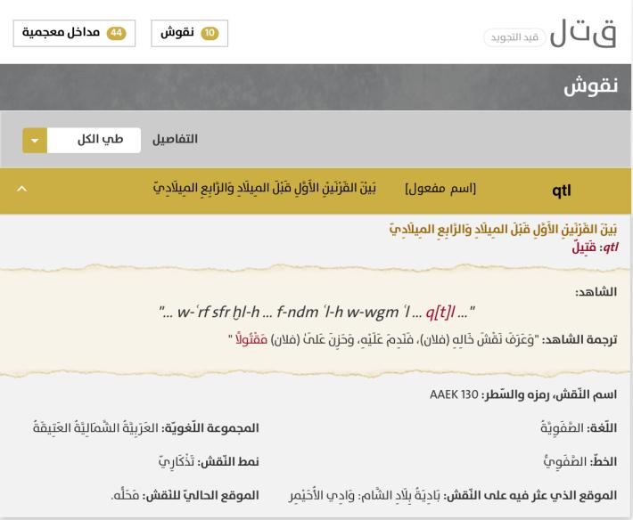 Screenshot 2019-02-01 at 20.58.33.png