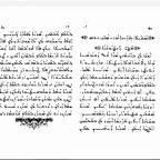 Brief Notes on OCR and the Automated Transcription of Syriac Books