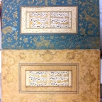 The Pote Collection of Islamic Manuscripts: The Highlights