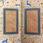 The Pote Collection of Islamic Manuscripts: The Highlights (I)