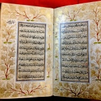 The Pote Collection of Islamic Manuscripts: The Highlights (II)