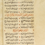 A Study on the Accuracy of Low-cost User-friendly OCR Systems for Arabic: Part 1